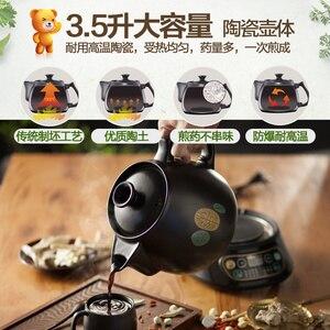 Image 3 - Automatische Decocting Topf Chinesischen Medizin Topf Medizin Auflauf Keramik Elektronische Medizin Topf Medizin Topf Wasserkocher