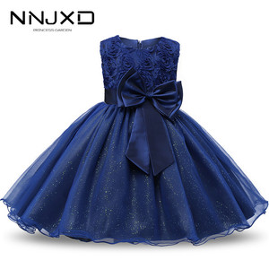 Princess Flower Girl Dress Summer Tutu Wedding Birthday Party Kids Dresses For Girls Children's Costume Teenager Prom Designs(China)
