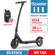 iScooter i11 Electric Scooter 30-35Km 10Ah Electric Step Kick Scooter 30Km/H 350W Electric Skateboard Adult Fold E Scooter