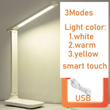 Desk Reading Lamp Eye Production 9 Modes 3200K-6000K USB Charging Battery Table Light