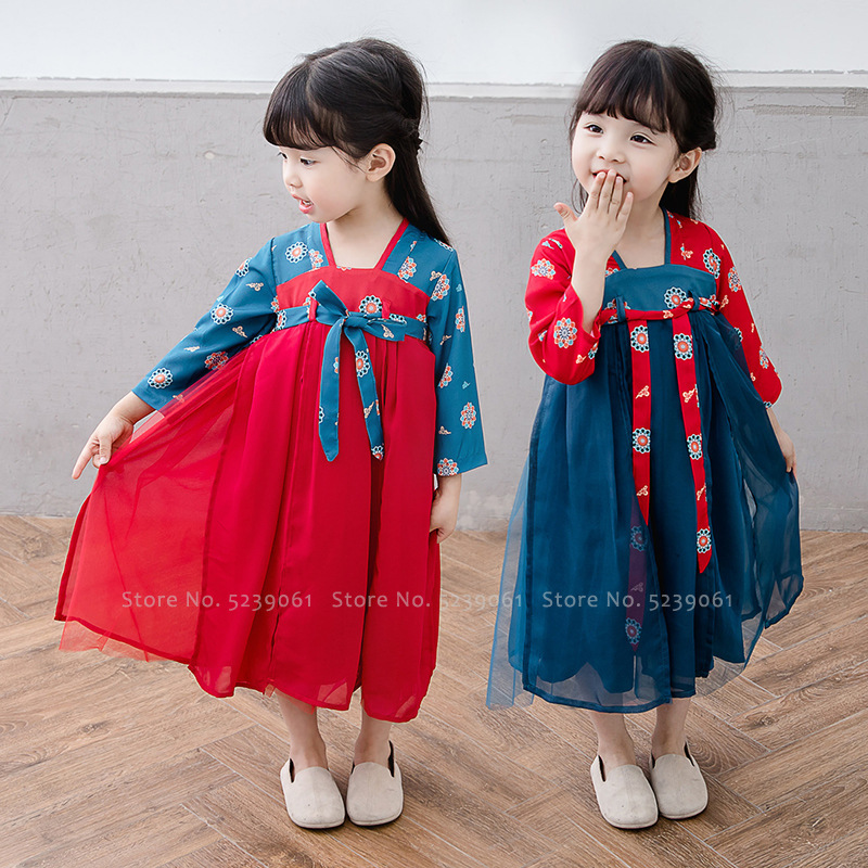 Children Girls Chinese Traditional Tang Suit Baby Kids Hanfu Dress Festival Stage Performance Korean Japanese Kimono Outfits Set