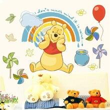 Disney cartoon winnie pooh wall decals Kids bedroom nursery home decor 40*60cm animals stickers pvc mural art DIY wallpaper