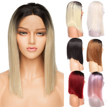 S-noilite Ombre BOB wig free Lace Front Wig Synthetic 14inch