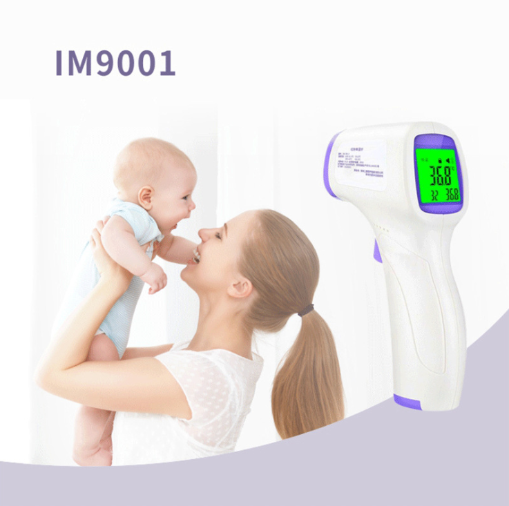 Forehead Non Contact Infrared Baby Thermometer LCD Body Temperature Fever Digital IR Measurement Tool Gun For Baby Adult