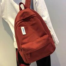 Zaino da donna joysmanie Fashion per adolescenti borsa da scuola nera borsa da viaggio per donna daffari borsa da viaggio in tela Mochila
