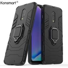 For Oneplus 7 Pro Case Armor Hard Back Cover Oneplus 7 Shockproof Back Soft TPU Hybrid Magnetic Armor Ring Cover KONSMART цена