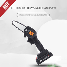 Electric Chain Saw Blade Guide For 24V Lithium Battery Portable Electric Pruning Saw Rechargeable Electric Saws Woodworking Tool