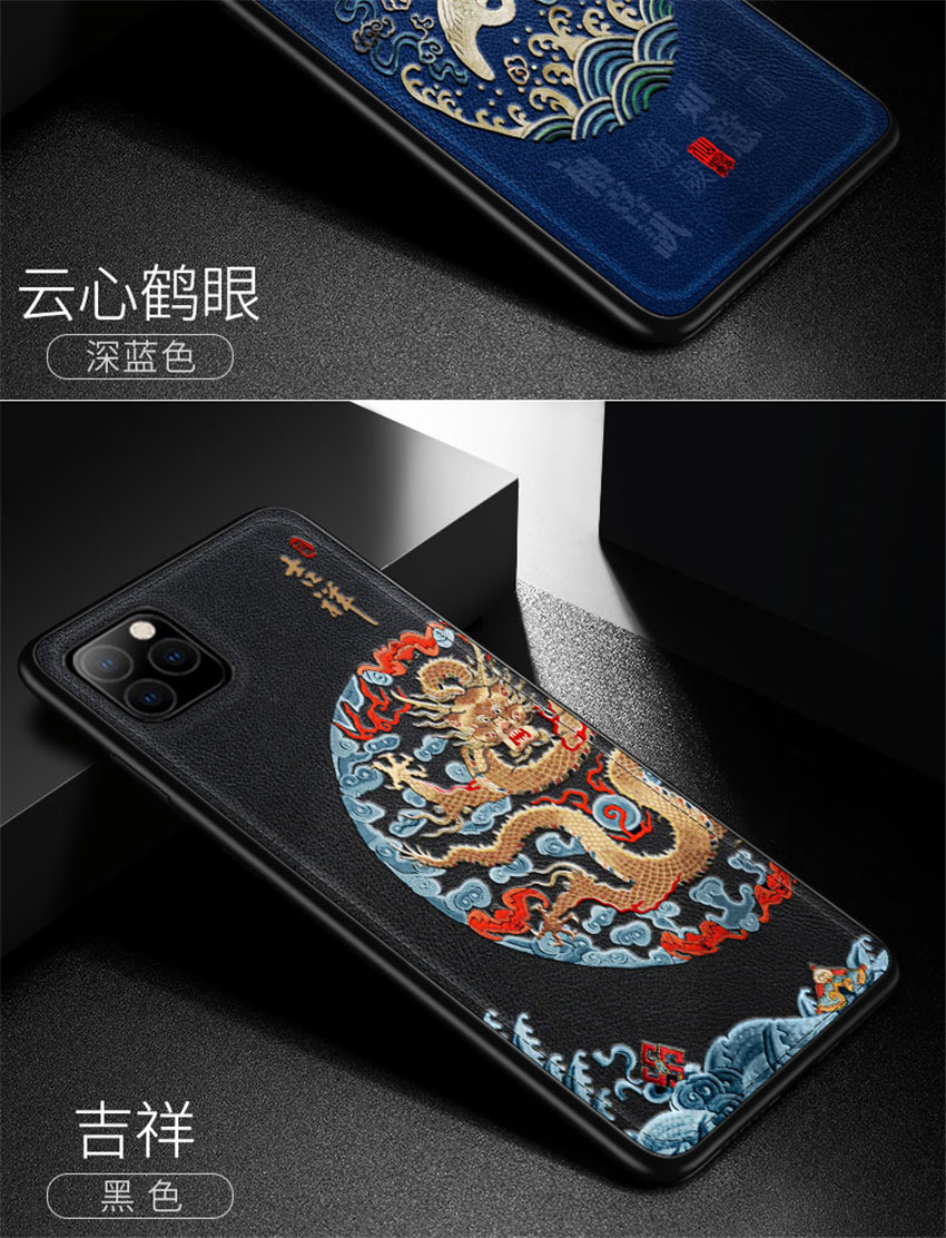 Embossed Leather Back Cover For iPhone 11 2019 iPhone 11 Pro Max iPhone XR X Xs Max Case Special China Style Phone Cases Aixuan (12)