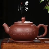 Seignior zi hu Clay Yixing Tea Pot Wholesale Entirely Handmade Raw Ore Purple Clay Gift Customization Tea Set Double Color Stump