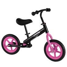 Children Boys Girls  Balance Bike Height Adjustable  Pink Kids Toys 2-5Y