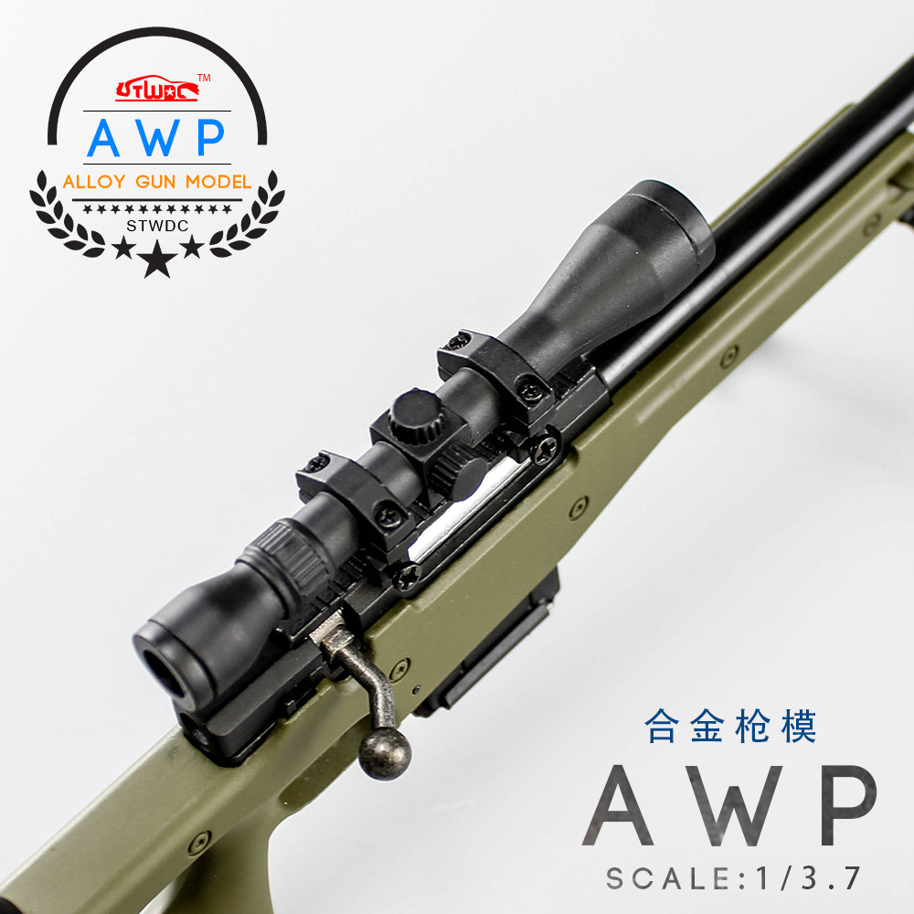 Peace Elite Military Model AWP Alloy Sniper Rifle Assembled Toys Decoration Unusable Garage Kit Toy