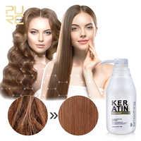 11.11 kératine brésilienne traitement des Cheveux formol 5% kératine Cheveux redresser Cheveux bouclés réparation endommagé brillant Cheveux shampooing 300ml