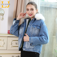 jacket plus velvet LEIJIJEANS