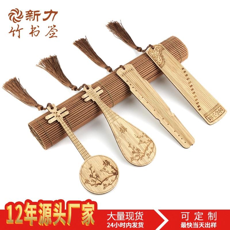 Classic Bamboo Bookmark