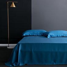 100% шелковое постельное белье, однотонные плоские простыни, постельное белье из натурального шелка для двуспального размера, постельное бел...
