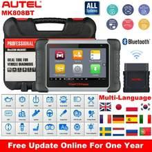 MaxiCom MK808BT OBD2 Auto Scanner Ferramenta de Diagnóstico Autel Melhor do que DS808 MK808
