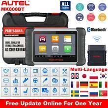 Autel MaxiCom MK808BT OBD2 samochodowe narzędzie do skanowania diagnostycznego lepiej niż DS808 MK808