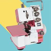 Household four thread overlock machine electric desktop overlock sewing machine small sewing machine overlock sewing machine