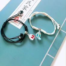 Anime Modaozushi Bracelet Jewelry Wei Wuxian Lan Wangji Wangxian Rabbit Leather Rope