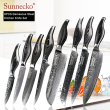 SUNNECKO Damascus Chef Utility Paring Santoku Bread Boning Knife Japanese VG10 Steel Blade Kitchen Knives Set Pakka Wood Handle