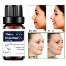 Effecttive poderoso nosal osso remodelação óleo belo elevador creme nariz moldar essência produto beleza acima do nariz creme q7y6