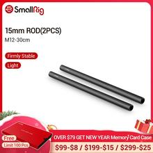 SmallRig 15mm M12 אלומיניום מוטות (12 אינץ) עבור Dslr מצלמה אבזר ערכת 1053