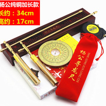 Compass Master-Tool Dowsing-Rod BOOK Geomantic LUOPAN SHUI Eight-Diagrams-Feng Divine