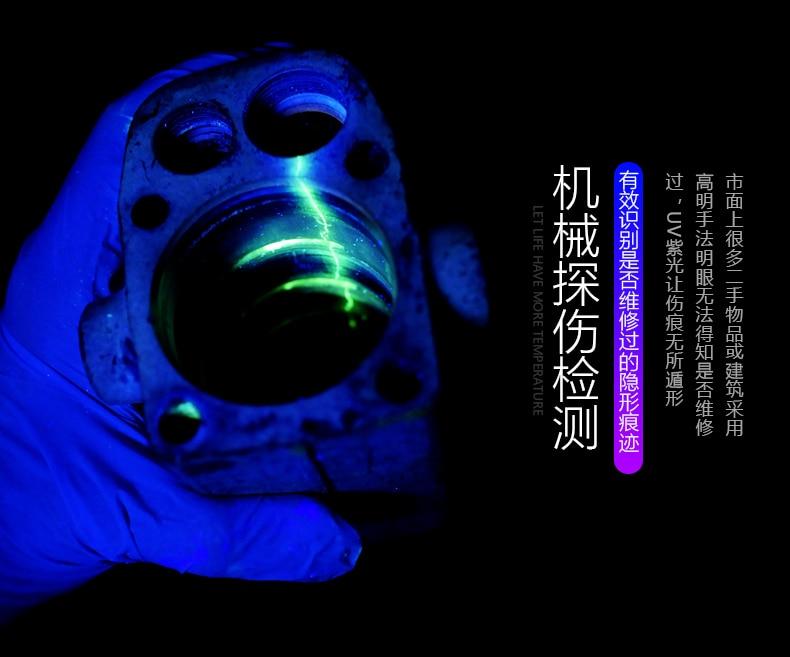 detector de moeda lanterna recarregável portátil iluminação bi50fl