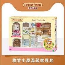Sylvanian Families игрушка Sylvanian Families Милая мечта домик теплая мебель набор игровой домик для девочек 5220