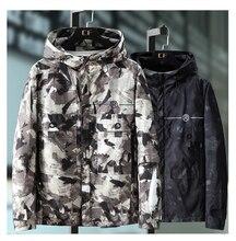 Chaqueta militar de camuflaje para hombre, chaqueta informal de talla grande 9XL, 8XL, 7XL, para primavera y otoño