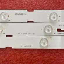 Светодиодная лента для подсветки 12 шт ic b hwcr49d640r grundig