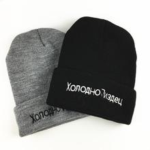 Hip-Hop-Cap Winter Beanies Knitted Warm Pattern Autumn Women Stylish Solid Casual
