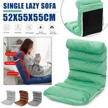 Cadeira de assoalho japonesa dobrável ajustável preguiçoso sofá cadeira chão do jogo sofá cadeira acolchoada espreguiçadeira macia com apoio traseiro