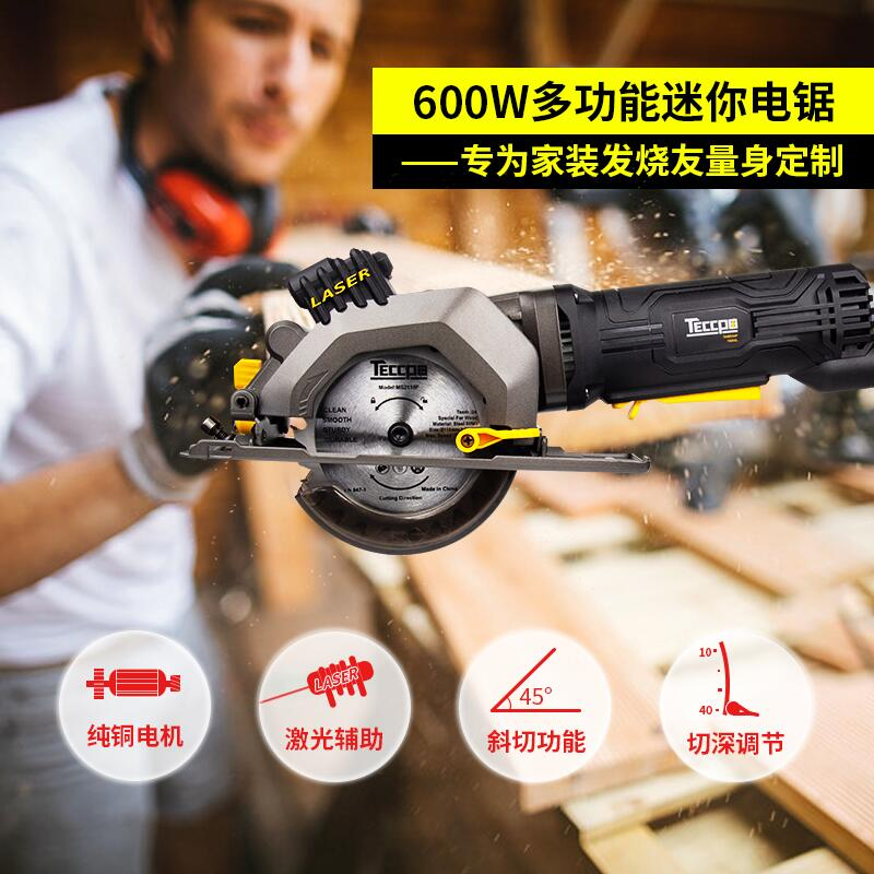 Image 4 - 600W Electric Power Tool Electric Mini Circular Saw With Laser, DIY multi function Electric Saw For Cutting Wood,PVC Tube, Tile-in Electric Saws from Tools on