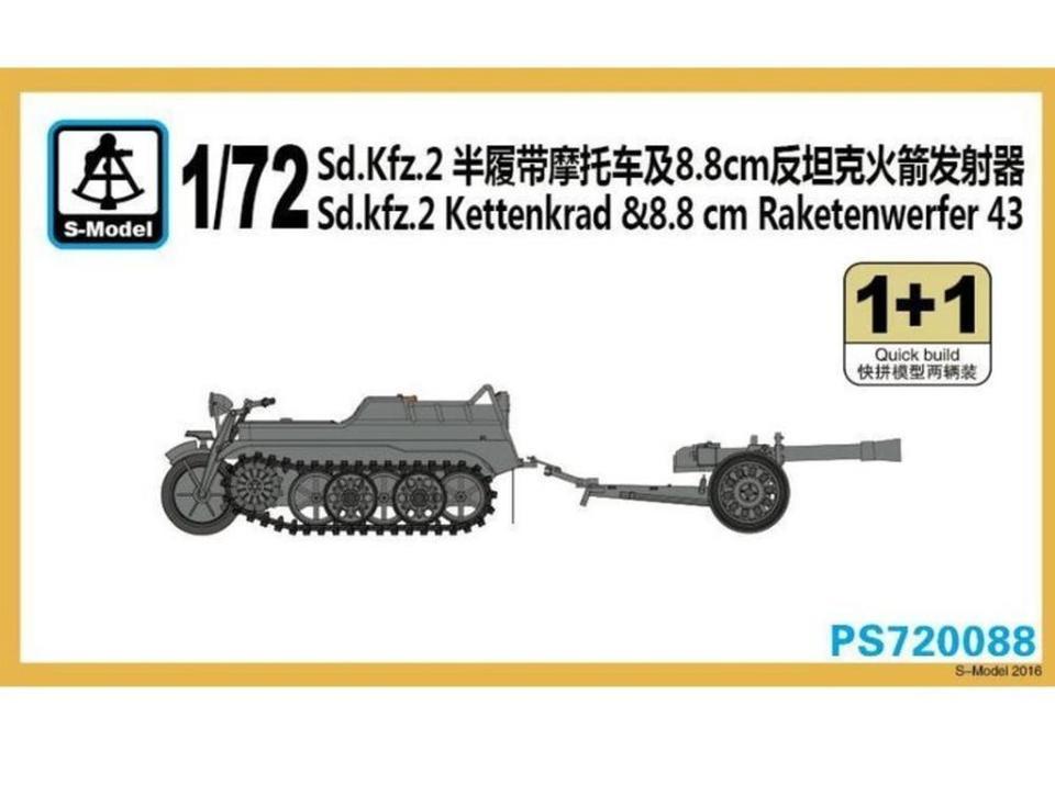 Soldatini 1//72 WWII German KETTENKRAD w//8.8 cm RAKETENWERFER GUN Miniatures H096