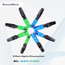 SC APC UPC Fiber Optic Quick Connector Cable Cold-Connection-Adapter FTTH Fiber Optic Fast Connector SC Fiber Field Assembly