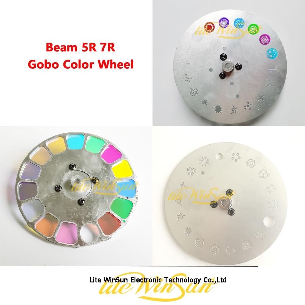 1pc Beam 200/230 Moving Light Pattern Gobo Color Wheel Moving Head Spot Light Aluminum Metal Pattern Disk Plate Beam 5R 7R