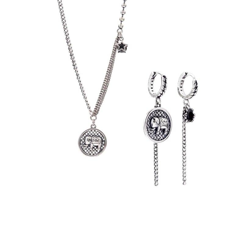 Elephant Jewelry Set