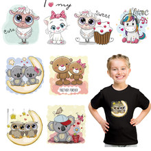 Cartoon Small Animals Iron On Heat Transfers Sticker For Kids Clothes Appliqued DIY Lovely Unicorn Tiger Girl Patches On Clothes(China)