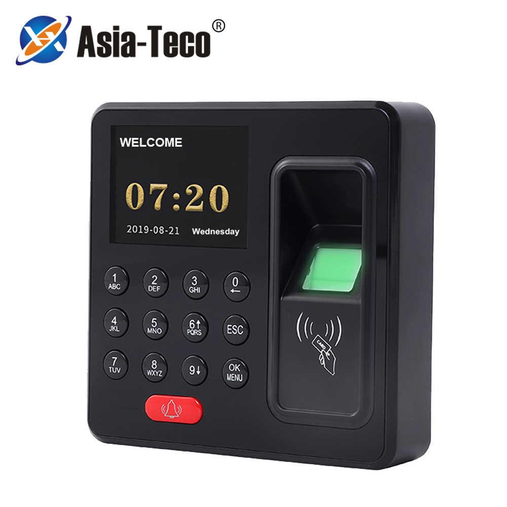 指紋 rfid のアクセス制御システムスマートドアロック電子ゲート電気磁気バイオメトリックパスワードロック