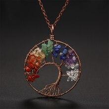 цена на 7 Chakra Quartz Natural Stone Tree of Life Pendulum Pendant Necklace for Women Healing Crystal Necklaces Pendants Reiki Jewelry