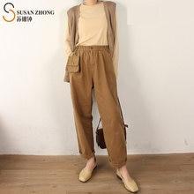 Женские брюки женские шаровары с отложными манжетами эластичный