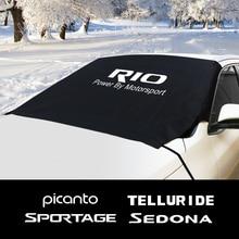 Car Snow Shield Block Sunshade Cover For Kia CARENS CARNIVAL K5 MOHAVE NIRO PICANTO RIO SELTOS SPORTAGE STINGER TELLURIDE VENGA