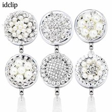 idclip 1PCS Bling Rhinestone Pearl Badge Reel ID Retractable Holder Belt Clips Metal Heavy Duty Steel Wire Cord