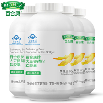 4 Bottles Soy Lecithin Supplement Soy Lecithin Health Soya Lecithin 1200mg with Phosphatidyl Choline Brain and Nervous System