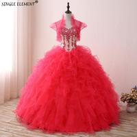 Hot Pink Ball Gown Princess Lace Beaded Cheap Quinceanera Gown With Jacket Para 15 anos