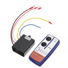 Комплект дистанционного управления для лебедки беспроводной