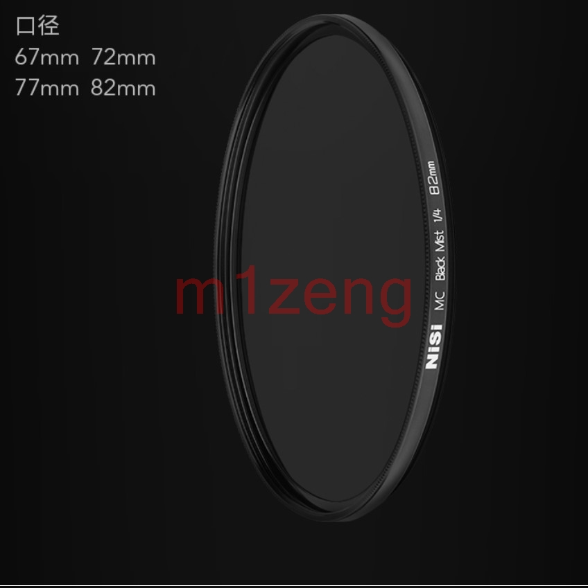 TIANYA 40,5 52 55 58 62 67 72 77 82 мм диффузор с эффектом мягкого фокуса фильтр для объектива для камеры Canon Nikon sony pentax