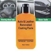 Car & Leather Refurbished Coating Paste Maintenance Agent Refurbishment CleanerLeather Repair Cream Automotive Interior