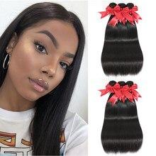 30 polegada pacotes tecer cabelo humano em linha reta brasileiro feixes 3 pacotes de cabelo em linha reta remy extensões do cabelo alianna